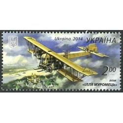 Ukraina 2014. Aviacijos...