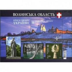 Ukraine 2014. Culture and...