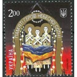 Ukraina 2015. Maidano aukų...