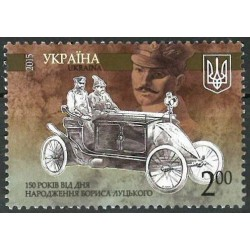 Ukraine 2015. Vintage cars