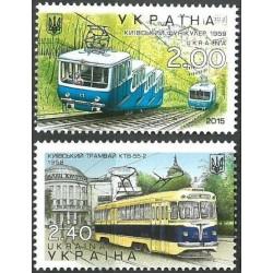Ukraine 2015. Kiev transport
