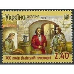 Ukraina 2015. Lvovo alaus...