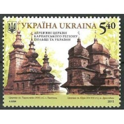 Ukraine 2015. Church...