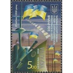 Ukraine 2018. Centenary of...