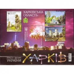 Ukraina 2018. Charkovo...
