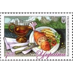 Ukraina 2018. Kulinarinės...