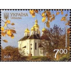 Ukraina 2018. Černigovas