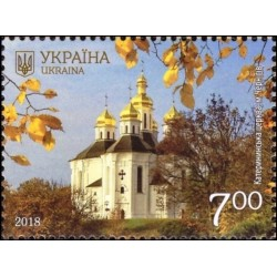 Ukraine 2018. Chernigov
