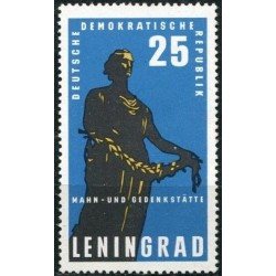 East Germany 1964. Momument...