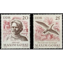 East Germany 1968. Maxim Gorki