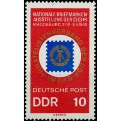 East Germany 1969....