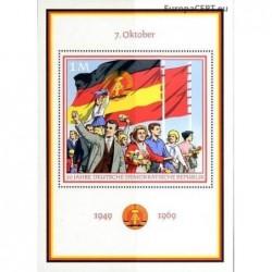 Rytų Vokietija 1969. VDR...
