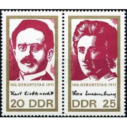 East Germany 1971. Famous...