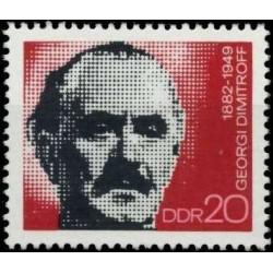 East Germany 1972....