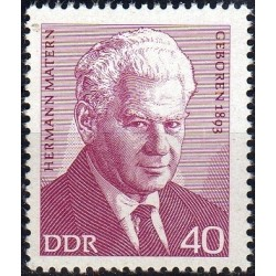 East Germany 1973. Politician