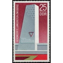 East Germany 1973. Monument