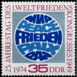 East Germany 1974. World...