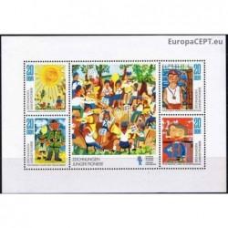 Rytų Vokietija 1974. Vaikų...