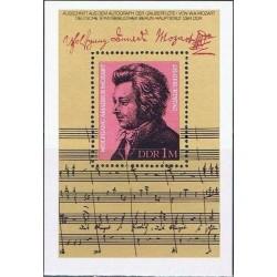 East Germany 1981. W.A. Mozart