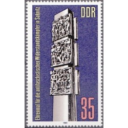East Germany 1981. Monument