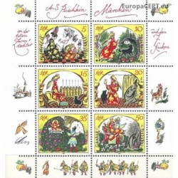 East Germany 1984. Fairy tales