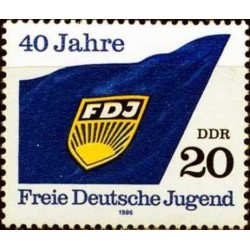 East Germany 1986. Youth...
