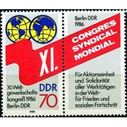 East Germany 1986. Congress