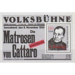 Rytų Vokietija 1988. Rašytojas