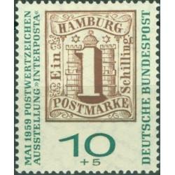 Vokietija 1959. Filatelijos...