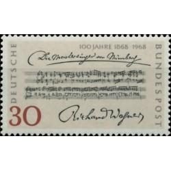 Vokietija 1968. Vagnerio opera