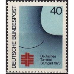 Germany 1973. Gymnastics