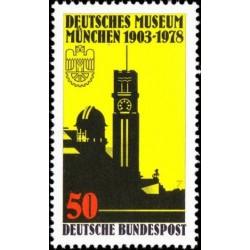 Germany 1978. Museum