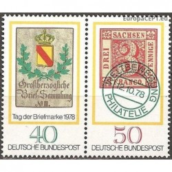 Germany 1978. Stamp's Day