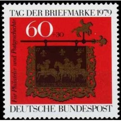 Vokietija 1979. Pašto...