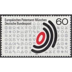 Vokietija 1981. Europos...