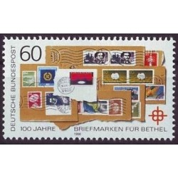 Germany 1988. Stamps on stamps