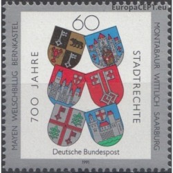 Germany 1991. Coats of arms