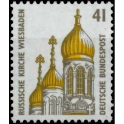 Vokietija 1993. Cerkvė...