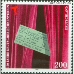 Germany 1996. Organisation...