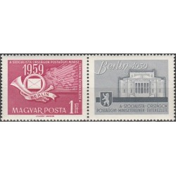 Hungary 1959. Post congress...