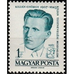 Hungary 1961. Famous people