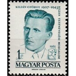 Vengrija 1961. Žymūs žmonės