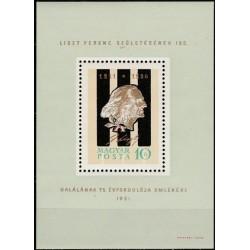 Hungary 1961. F.Liszt