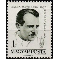 Vengrija 1961. Rašytojas