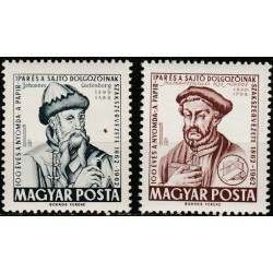Hungary 1962. History of...