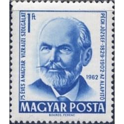 Vengrija 1962. Mokslininkas