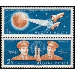 Hungary 1962. Cosmonauts