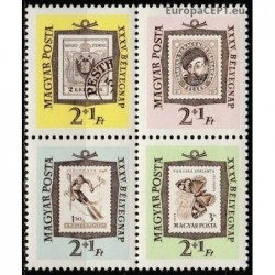 Hungary 1962. Stamps on stamps