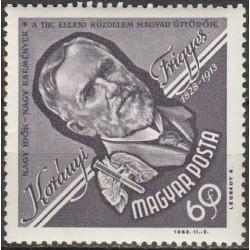 Vengrija 1963. Medikas