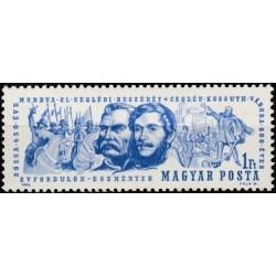 Vengrija 1964. Žymūs žmonės
